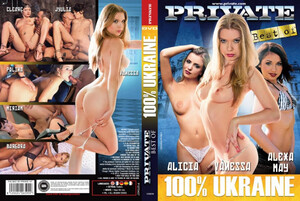 Napalone Ukrainki PRIVATE 100% UKRAINE porno DVD 265999
